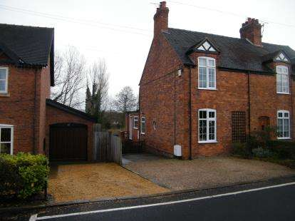 2 Bedrooms End Of Terrace House for sale in Back Lane, Walgherton, Nantwich, Cheshire