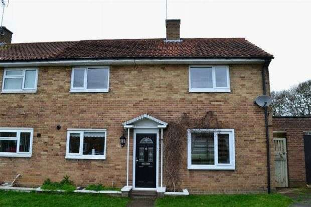 2 Bedrooms End Of Terrace House for sale in Glebeland Walk, Dallington, Northampton NN5 7HD