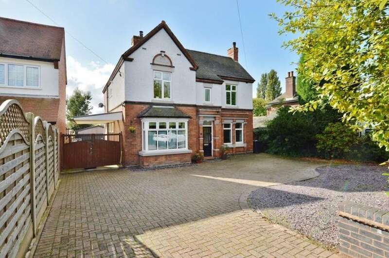 4 Bedrooms Detached House for sale in Fairhaven, New Road, Armitage