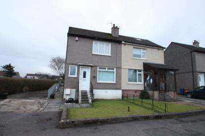 2 Bedrooms Semi Detached House for sale in Park Road, Bishopbriggs