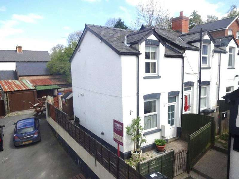 2 Bedrooms End Of Terrace House for sale in Springfield, King Street, Builth Wells, Powys