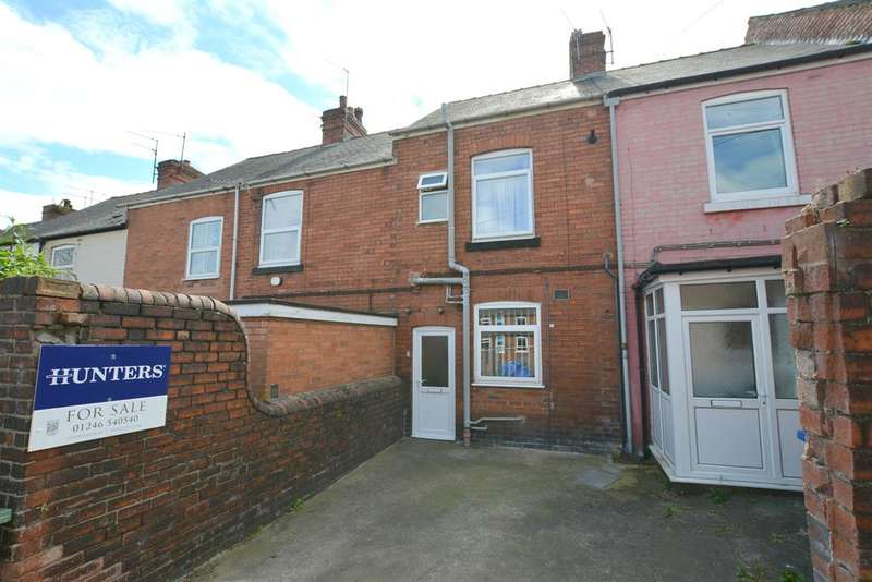 2 Bedrooms Terraced House for sale in Sunny Springs, Chesterfield, S41