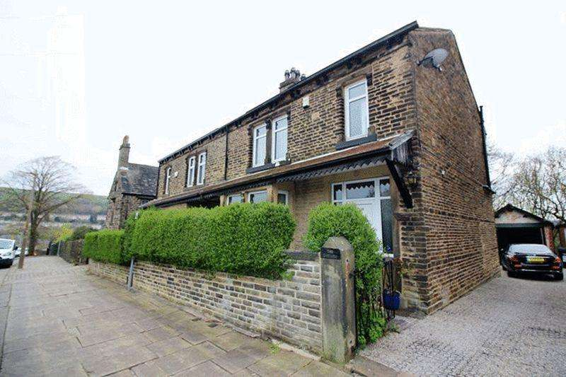 5 Bedrooms Semi Detached House for sale in Dudwell Lane, Skircoat Green, Halifax