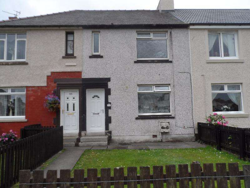 2 Bedrooms Terraced House for rent in Laurel Drive, Wishaw, North Lanarkshire