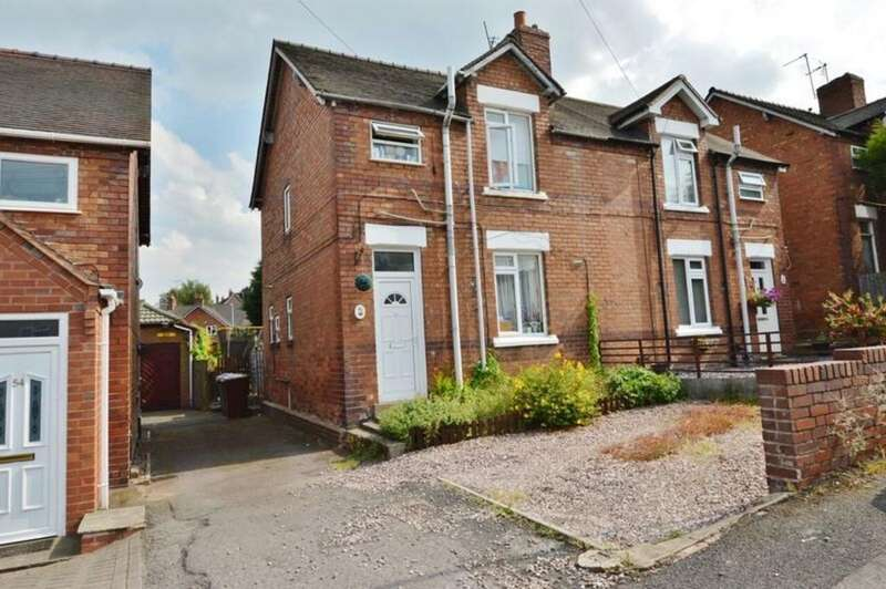 3 Bedrooms Semi Detached House for sale in Green Lane, Rugeley