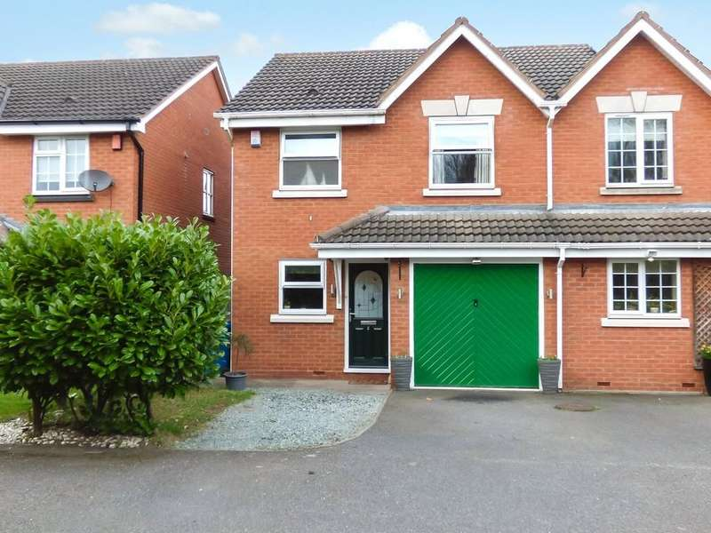 3 Bedrooms Semi Detached House for sale in Pettiford Close, Fradley