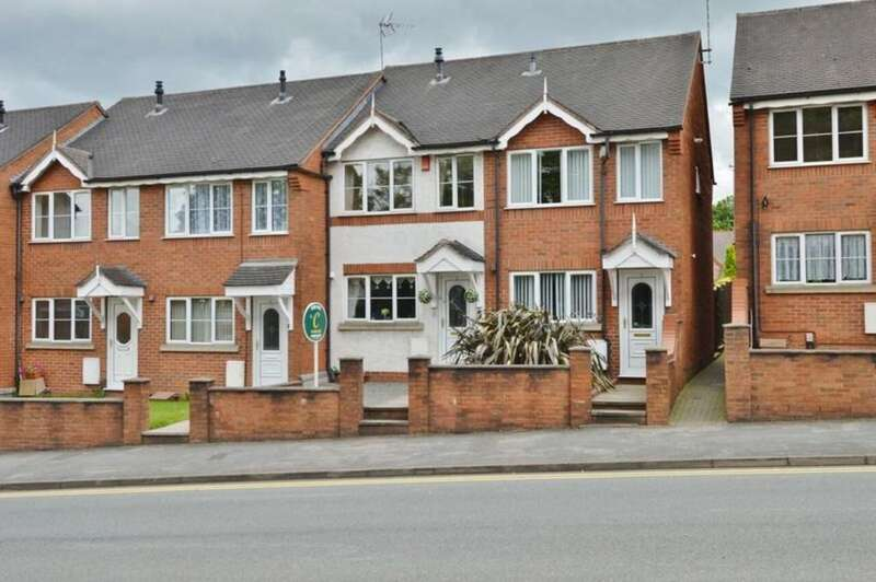 2 Bedrooms Terraced House for sale in St Pauls Mews, Rugeley