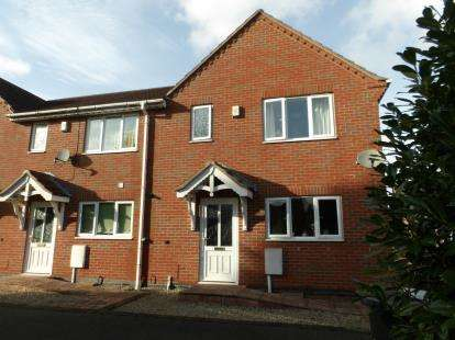 3 Bedrooms End Of Terrace House for sale in Majolica Mews, Woodville, Swadlincote, Derbyshire