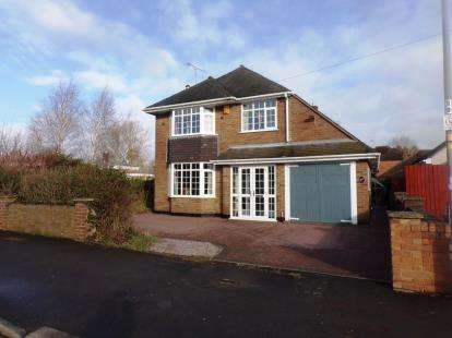 4 Bedrooms Detached House for sale in Church Walk, Mancetter, Atherstone, Warwickshire