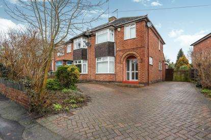 3 Bedrooms Semi Detached House for sale in Sutton Avenue, Eastern Green, Coventry
