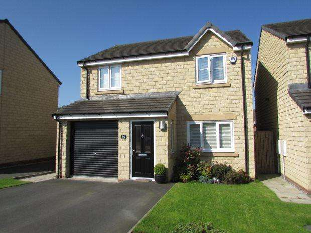 3 Bedrooms Detached House for sale in WATSON PARK, SPENNYMOOR, SPENNYMOOR DISTRICT