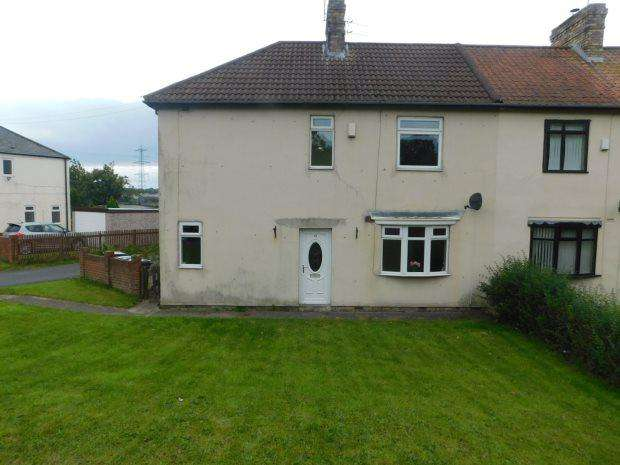 3 Bedrooms Semi Detached House for sale in LYNN PARK CRESCENT, COXHOE, DURHAM CITY : VILLAGES EAST OF