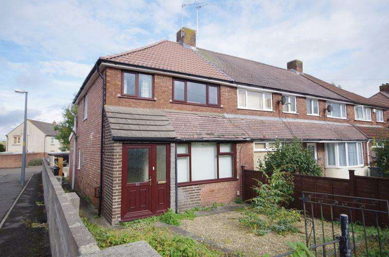 3 Bedrooms End Of Terrace House for sale in Pretoria Road, Patchway, Bristol
