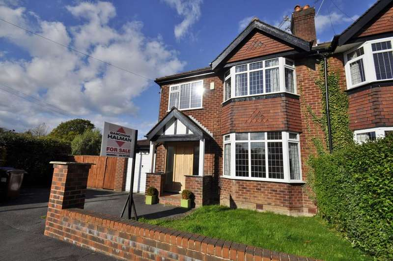 3 Bedrooms Semi Detached House for sale in Holland Road, Bramhall