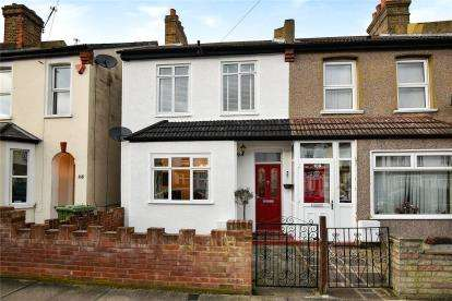 2 Bedrooms End Of Terrace House for sale in Victoria Road, Bromley