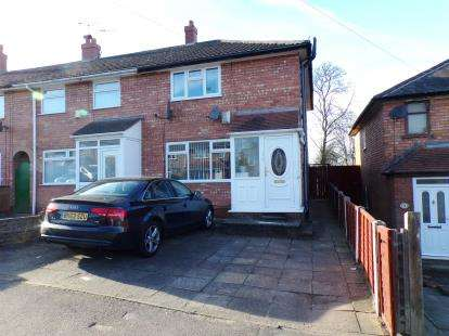 3 Bedrooms End Of Terrace House for sale in Wash Lane, Yardley, Birmingham