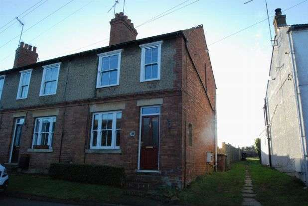 2 Bedrooms End Of Terrace House for rent in South Street, Weedon, Northampton NN7 4QP