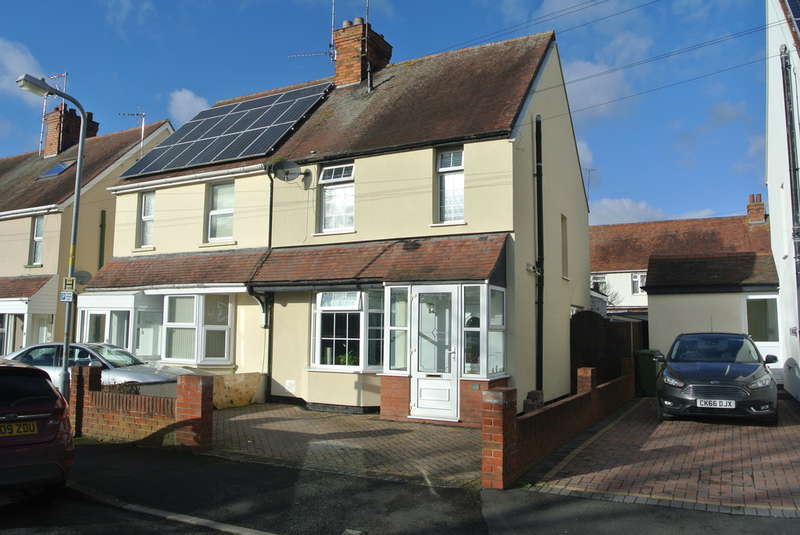 3 Bedrooms End Of Terrace House for sale in West Street, Evesham