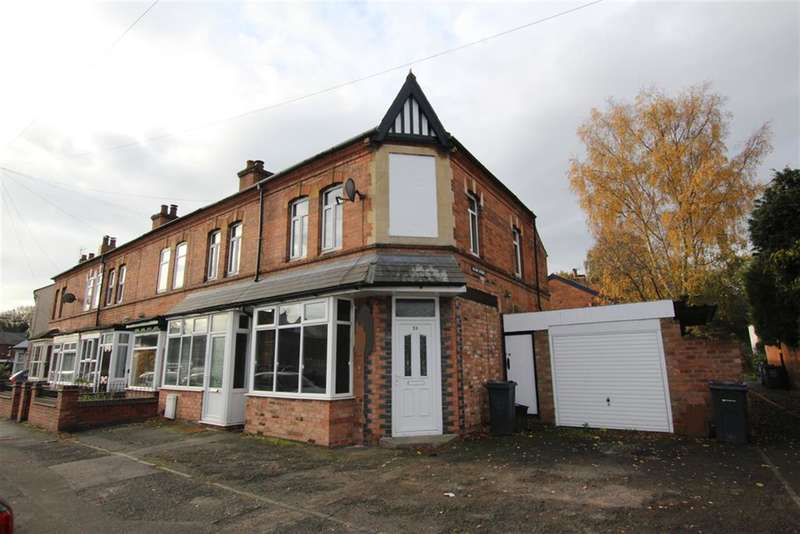 3 Bedrooms End Of Terrace House for sale in Riland Road, Sutton Coldfield, B75 7AQ
