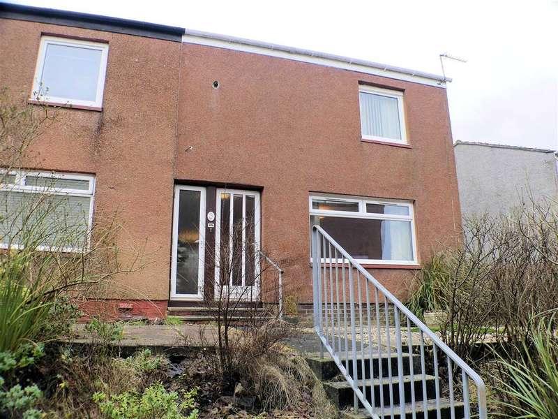 2 Bedrooms End Of Terrace House for sale in Lavendar Drive, Greenhills, EAST KILBRIDE