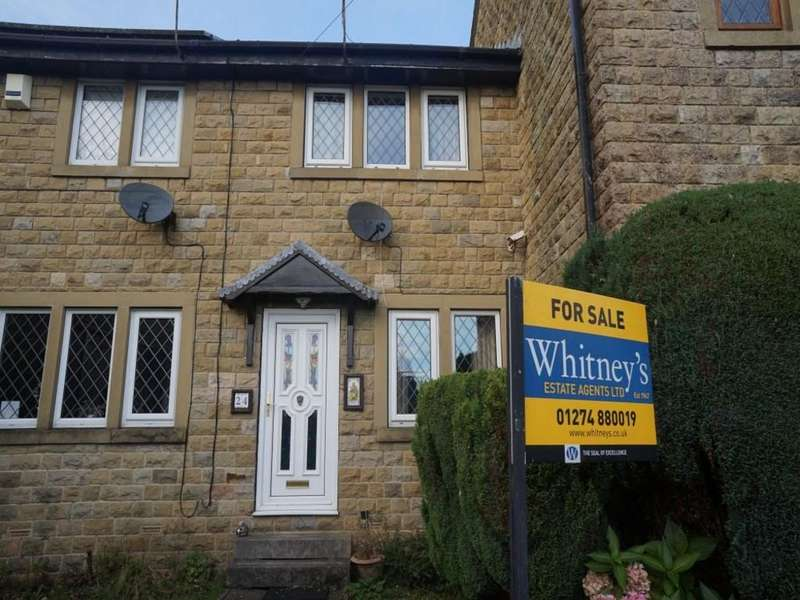 2 Bedrooms Town House for sale in Hugill Street, Thornton