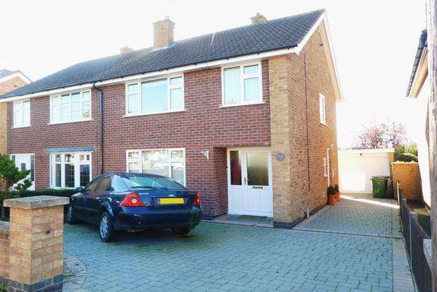 3 Bedrooms Semi Detached House for sale in Martin Avenue, Barrow upon Soar, Leicestershire, LE12