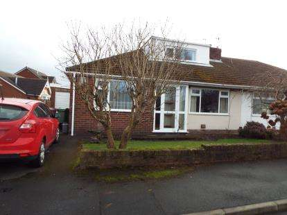 2 Bedrooms Bungalow for sale in Roscoe Avenue, Newton-Le-Willows, St Helens, Merseyside
