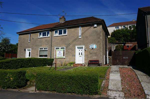 3 Bedrooms Semi Detached House for sale in The Auld Road, Cumbernauld