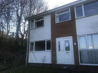 2 Bedrooms End Of Terrace House for sale in Park Close, Mapperley, Nottingham
