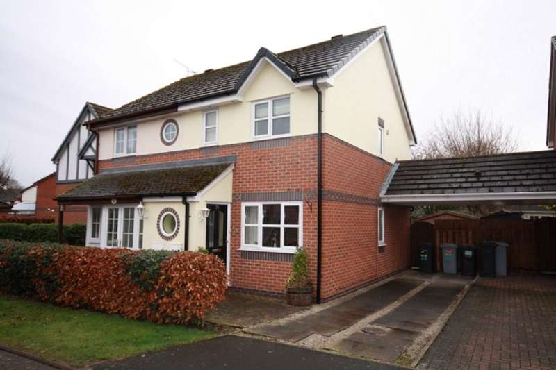 2 Bedrooms Semi Detached House for sale in Marys Gate, Wistaston, Crewe, CW2