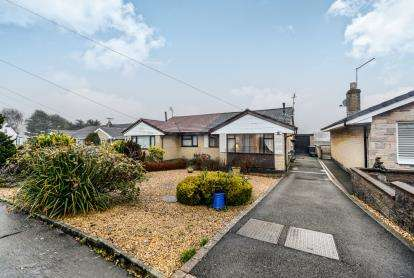 2 Bedrooms Bungalow for sale in Heversham Close, Lancaster, Lancashire, LA1