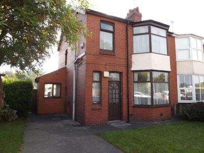 3 Bedrooms Semi Detached House for sale in Kiln Lane, Eccleston, St. Helens, Merseyside, WA10