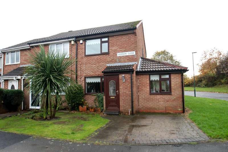 2 Bedrooms Terraced House for sale in Vernon Close, South Shields