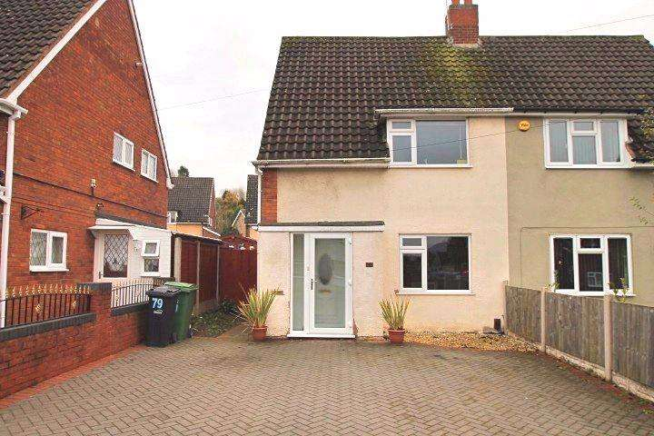 2 Bedrooms Semi Detached House for sale in Hawkesley Road, Dudlley, DY1