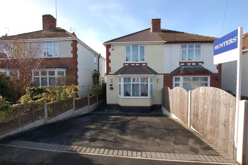 2 Bedrooms Semi Detached House for sale in Lyndhurst Drive, Stourbridge, DY8 5YQ