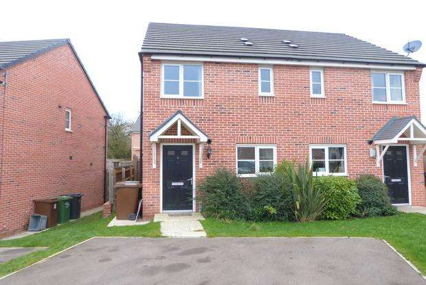 2 Bedrooms Semi Detached House for sale in Mason Road, Melton Mowbray, LE13