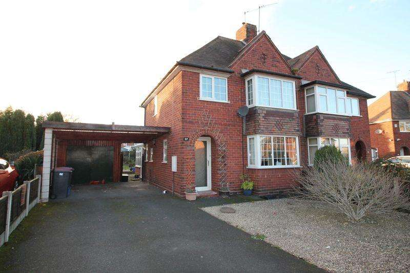 3 Bedrooms Semi Detached House for sale in Parkdale Hadley, Telford