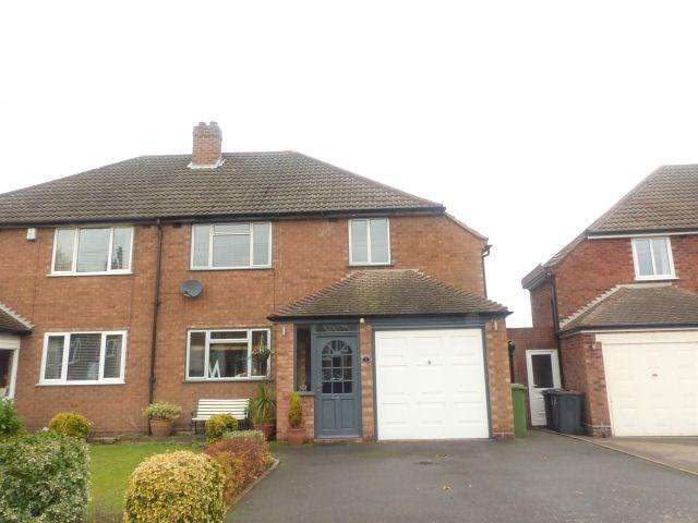 3 Bedrooms Semi Detached House for sale in Mayall Drive, Four Oaks