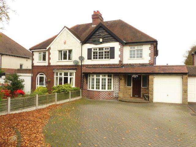3 Bedrooms Semi Detached House for sale in Sutton Road, Walsall