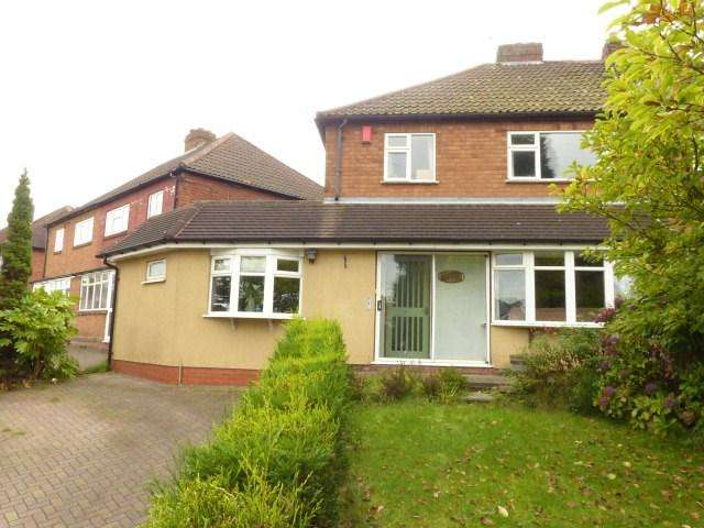 4 Bedrooms Semi Detached House for sale in Daw End Lane, Rushall