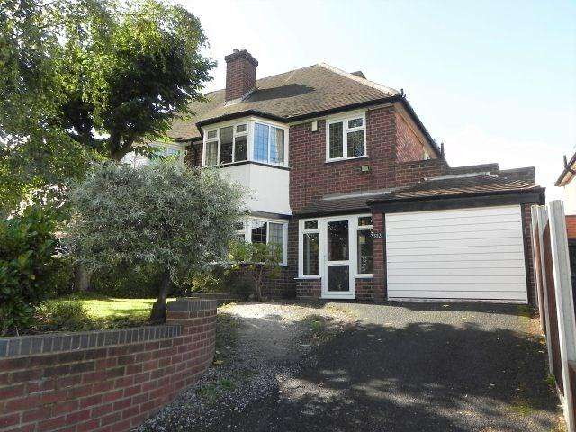 3 Bedrooms Semi Detached House for sale in Orphanage Road, Sutton Coldfield