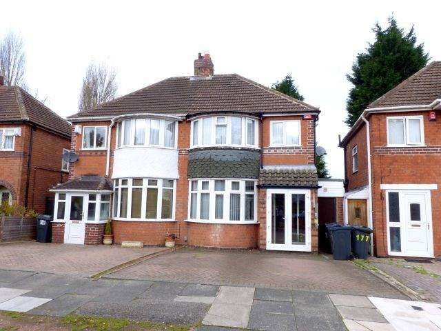 3 Bedrooms Semi Detached House for sale in Cramlington Road, Great Barr
