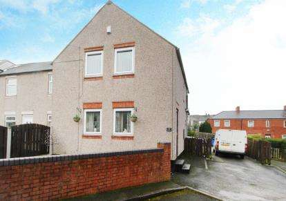 3 Bedrooms End Of Terrace House for sale in Wulfric Close, Sheffield, South Yorkshire