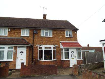 3 Bedrooms End Of Terrace House for sale in South Ockendon