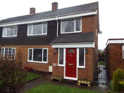 3 Bedrooms Semi Detached House for sale in The Green, Shustoke, Coleshill, Warwickshire