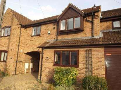 3 Bedrooms Terraced House for sale in Station Street, Bingham, Nottingham, Nottinghamshire