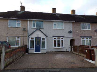 3 Bedrooms Terraced House for sale in Colleymoor Leys Lane, Clifton, Nottingham, Nottinghamshire