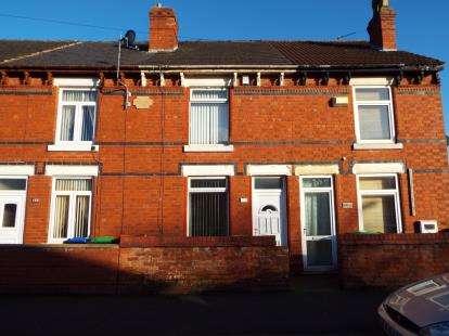 2 Bedrooms Terraced House for sale in Marlborough Road, Kirkby In Ashfield, Nottingham, Nottinghamshire