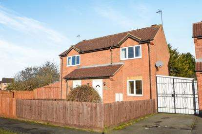 2 Bedrooms Semi Detached House for sale in Ervins Lock Road, Wigston, Leicestershire