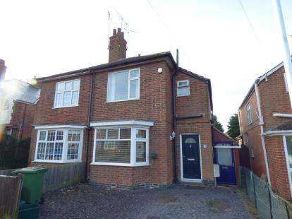 3 Bedrooms Semi Detached House for sale in Grange Road, Wigston, Leicestershire